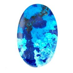 Natural 21.35cts shattuckite blue cabochon 30x18 mm oval loose gemstone s19523