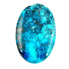 Natural 21.35cts shattuckite blue cabochon 30x19 mm oval loose gemstone s17025