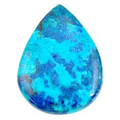 Natural 26.30cts shattuckite blue cabochon 30x22.5 mm pear loose gemstone s18612