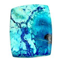 Natural 30.45cts shattuckite blue cabochon 31x23.5 mm loose gemstone s17002