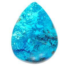 Natural 22.35cts shattuckite blue cabochon 32x22 mm pear loose gemstone s23086