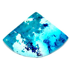Natural 22.35cts shattuckite blue cabochon 32x25 mm fancy loose gemstone s23097