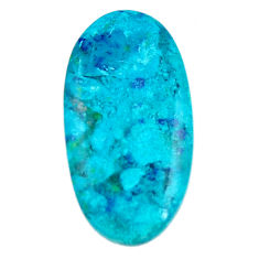 Natural 21.25cts shattuckite blue cabochon 33.5x17 mm oval loose gemstone s18608
