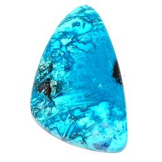 Natural 22.35cts shattuckite blue cabochon 33x18 mm fancy loose gemstone s23085