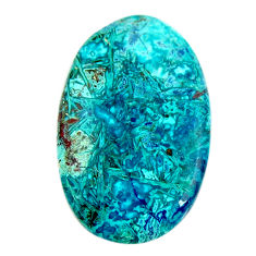 Natural 23.45cts shattuckite blue cabochon 35x22 mm oval loose gemstone s17037