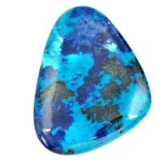 Natural 40.15cts shattuckite blue cabochon 36x27 mm fancy loose gemstone s17027