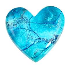 Natural 17.40cts shattuckite cabochon 22.5x21.5 mm heart loose gemstone s18639