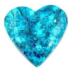 Natural 18.25cts shattuckite cabochon 22.5x22.5 mm heart loose gemstone s18633