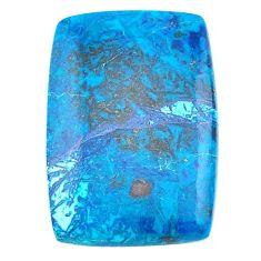Natural 22.40cts shattuckite cabochon 25x17.5 mm octagan loose gemstone s23123