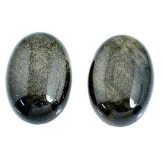 Natural 11.25cts sheen black obsidian golden 14x10 mm pair loose gemstone s21379