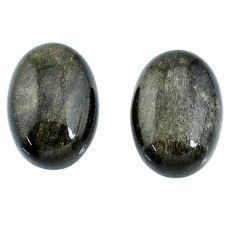Natural 11.30cts sheen black obsidian golden 14x10 mm pair loose gemstone s21384