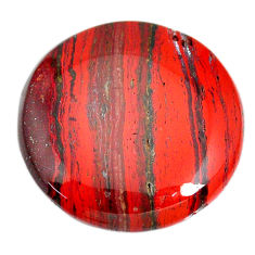 Natural 69.45cts snakeskin jasper red cabochon 35x35 mm loose gemstone s21822