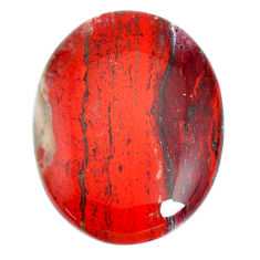Natural 63.15cts snakeskin jasper red cabochon 40x30 mm loose gemstone s21823
