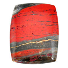 Natural 74.45cts snakeskin jasper red cabochon 41x30 mm loose gemstone s21834