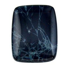 Natural 30.10cts spider web agate cabochon 30x22 mm fancy loose gemstone s19030