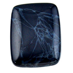 Natural 31.30cts spider web agate cabochon 30x22 mm fancy loose gemstone s19040