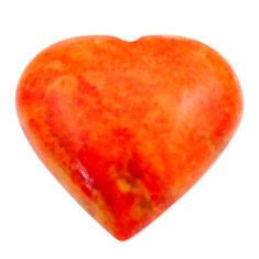 Natural 6.20cts sponge coral red cabochon 16x15 mm heart loose gemstone s17870