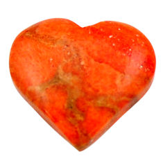 Natural 7.35cts sponge coral red cabochon 16x15 mm heart loose gemstone s17875