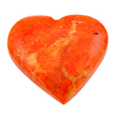 Natural 5.15cts sponge coral red cabochon 16x15.5 mm heart loose gemstone s17863