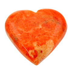 Natural 7.40cts sponge coral red cabochon 17x16 mm heart loose gemstone s17868