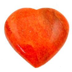 Natural 8.10cts sponge coral red cabochon 17x17 mm heart loose gemstone s17880