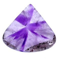 Natural 46.30cts star amethyst purple cabochon 32.5x32 mm loose gemstone s20781