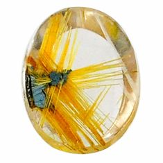Natural 6.30cts star rutilated quartz golden 14x10 mm oval loose gemstone s21221