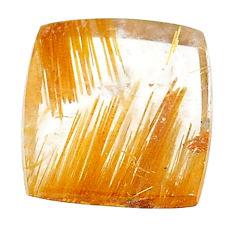Natural 12.35cts star rutilated quartz golden 16x15 mm loose gemstone s22610