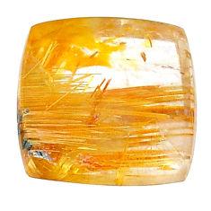 Natural 17.40cts star rutilated quartz golden 16x16 mm loose gemstone s22630