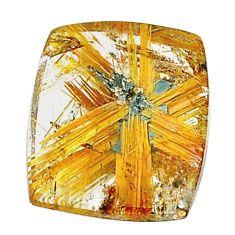 Natural 11.30cts star rutilated quartz golden 17x15 mm loose gemstone s22621
