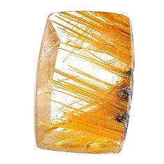 Natural 11.25cts star rutilated quartz golden 18x11 mm loose gemstone s22618