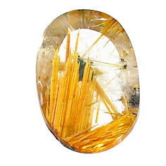 Natural 10.30cts star rutilated quartz golden 18x12mm oval loose gemstone s22603