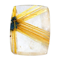Natural 11.20cts star rutilated quartz golden 18x13 mm loose gemstone s22619