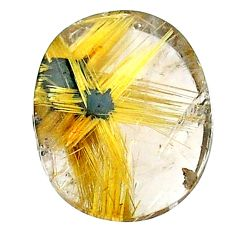 Natural 15.10cts star rutilated quartz golden 18x15mm oval loose gemstone s22631