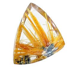 Natural 9.35cts star rutilated quartz golden 19x13 mm loose gemstone s22607