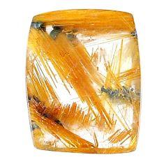 Natural 12.40cts star rutilated quartz golden 19x13.5 mm loose gemstone s22639