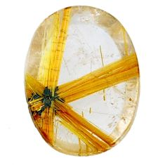 Natural 11.20cts star rutilated quartz golden 19x14mm oval loose gemstone s21240