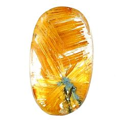 Natural 10.15cts star rutilated quartz golden 20x10mm oval loose gemstone s22622