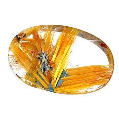 Natural 9.45cts star rutilated quartz golden 21x15.5 mm loose gemstone s22635