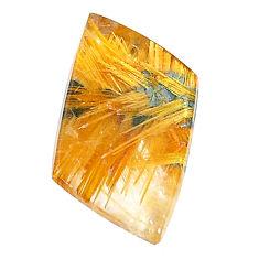 Natural 13.45cts star rutilated quartz golden 23x12 mm loose gemstone s22605