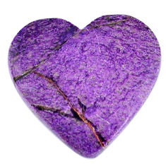 Natural 16.20cts stichtite purple cabochon 24x23.5mm heart loose gemstone s20296