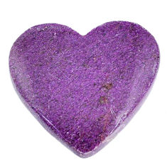 Natural 19.45cts stichtite purple cabochon 25.5x23mm heart loose gemstone s20300