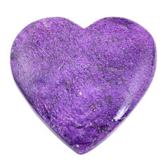 Natural 17.05cts stichtite purple cabochon 26x25 mm heart loose gemstone s20313