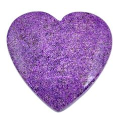 Natural 23.35cts stichtite purple cabochon 26x26 mm heart loose gemstone s20298