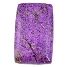 Natural 21.05cts stichtite purple cabochon 29x17.5 mm loose gemstone s20308