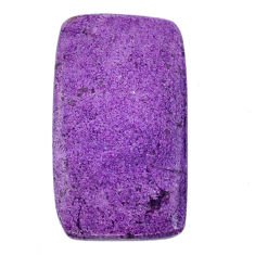 Natural 18.10cts stichtite purple cabochon 30x17mm octagan loose gemstone s20293