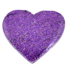 Natural 22.40cts stichtite purple cabochon 30x26 mm heart loose gemstone s20297