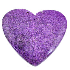 Natural 28.15cts stichtite purple cabochon 31.5x28mm heart loose gemstone s20311