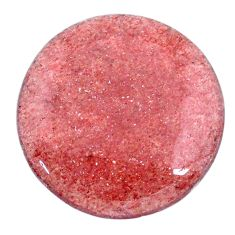 Natural 58.45cts strawberry quartz red cabochon 35x35 mm loose gemstone s20628