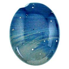 Natural 12.35cts swedish slag blue cabochon 21x15.5mm oval loose gemstone s24153